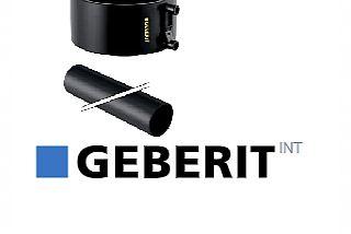 גבריט  GEBERIT