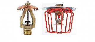 מתזים למחסנים   Storage Sprinklers